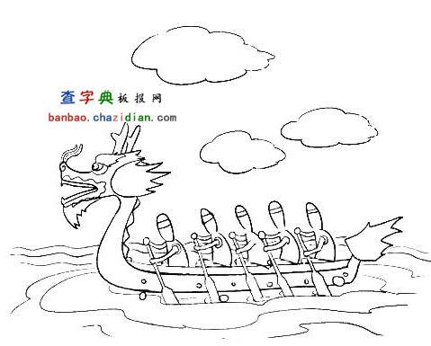 賽龍舟的簡筆畫