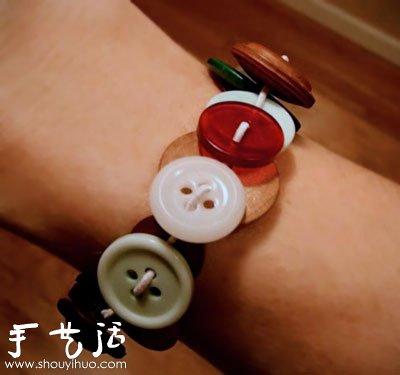 幼儿手工:DIY可爱的纽扣手镯 -  www.shouyihuo.com