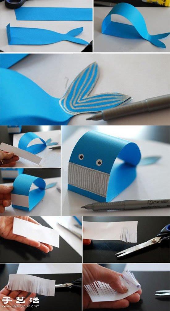 可爱鲸鱼剪纸折纸手工制作图解教程 -  www.shouyihuo.com