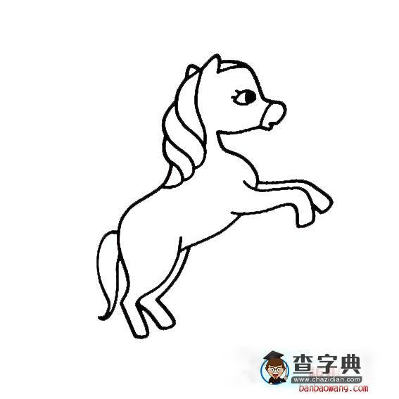 小矮马的简笔画法
