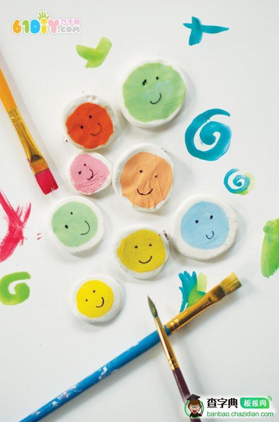 儿童手工制作粘土笑脸胸章