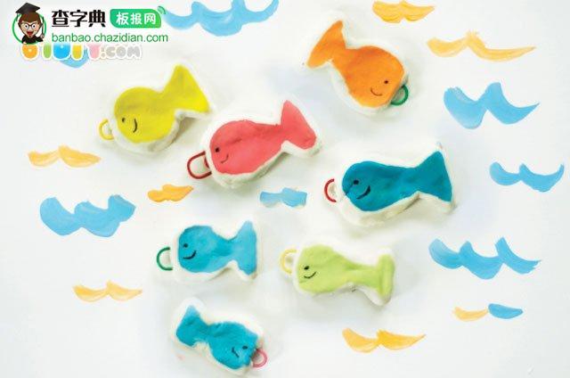 粘土手工制作钓鱼玩具