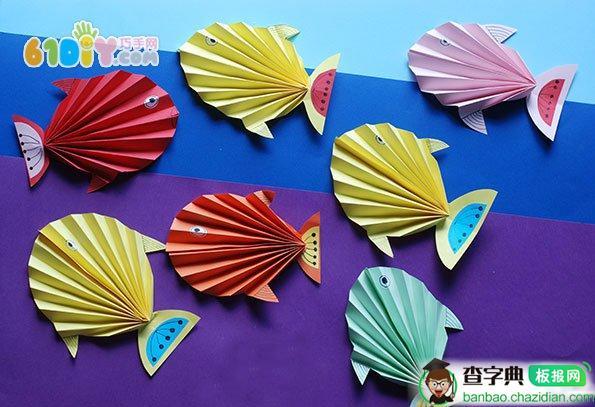 折扇创意手工小鱼