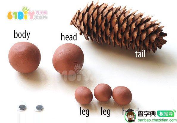 粘土松果DIY制作萌萌的小松鼠