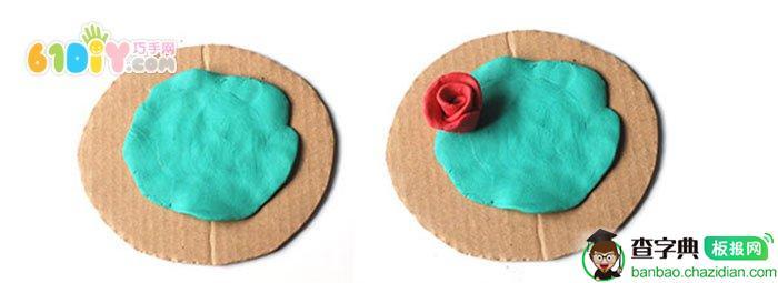 超轻粘土制作简单玫瑰花