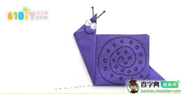 幼儿简单折纸手工 可爱小蜗牛
