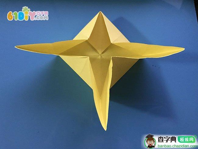 立体小鱼折纸教程