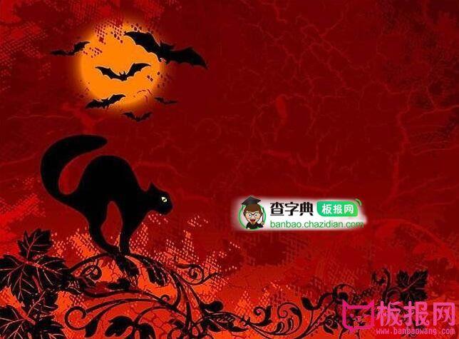 11月1日万圣节素材背景图片,月夜下的黑猫