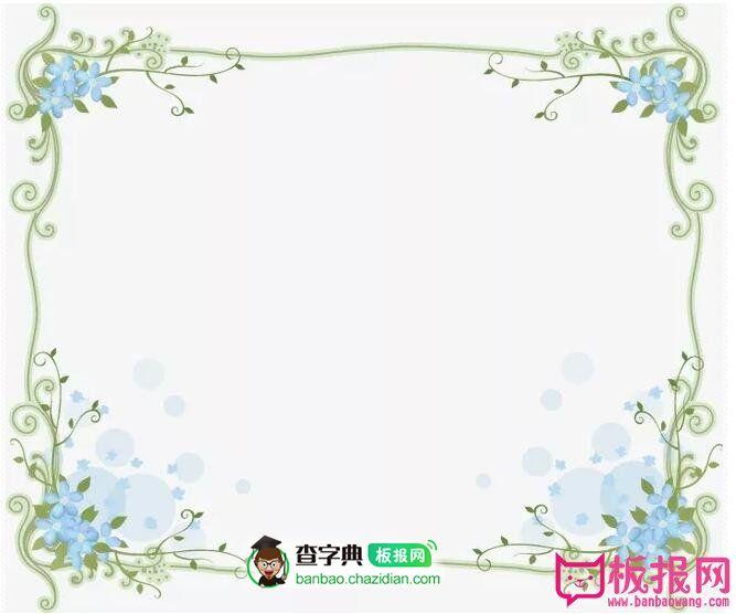 小清新花环藤蔓花边手绘边框,花边边框底纹简单又好看(三张)