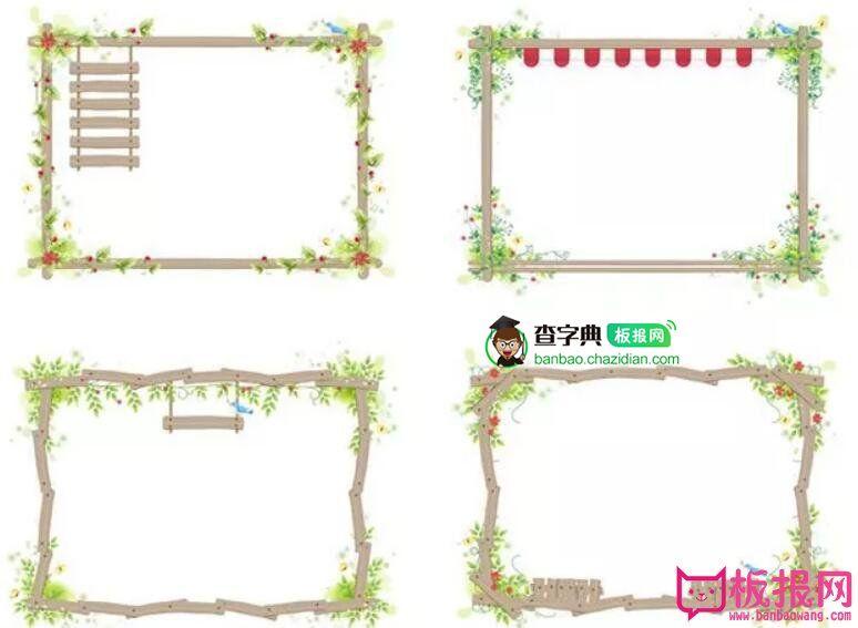 20种简单小清新植物点缀绿色花边边框,圣诞节花环节日素材
