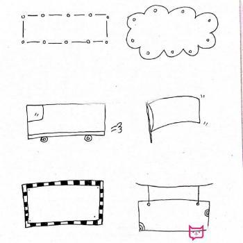 手抄报花边边框简单又好看,超适合学生的手抄报花边素材
