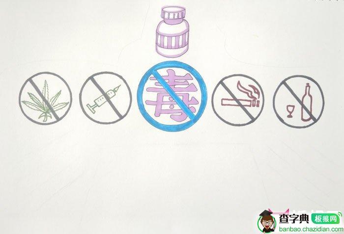 优秀的禁毒手抄报版面设计图,拒绝毒品
