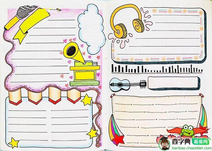 小学生手抄报版面设计图大全,手抄报模板简单又漂亮