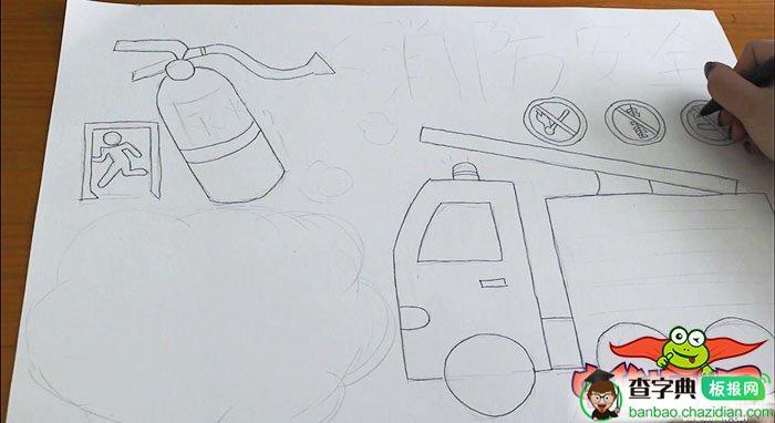 消防安全手抄报版面设计图,消防安全要关注