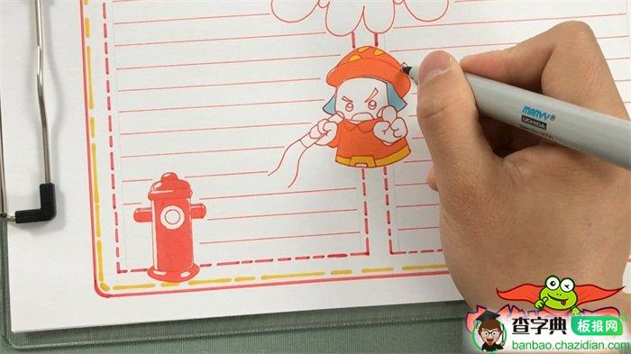 简单好看的消防安全手抄报版面设计图,消防安全