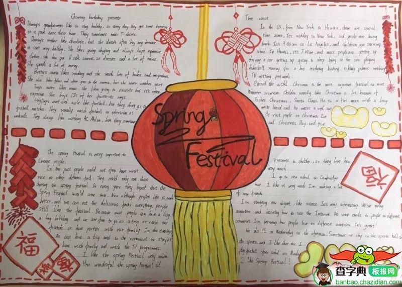 漂亮的春节英语手抄报图片,春节快乐