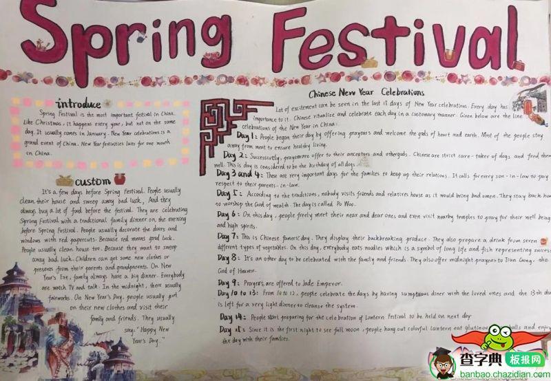 2019年春节英语手抄报,我们的传统节日
