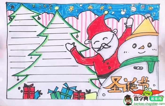 2018年圣诞节手抄报版面设计图,圣诞节到啦