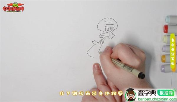章鱼哥简笔画
