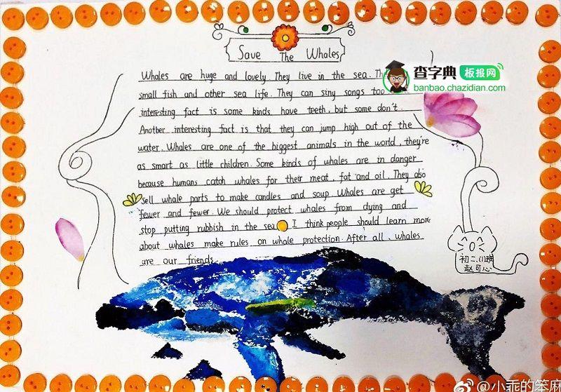 Save The Whales环保英语手抄报