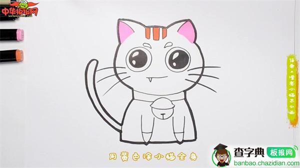 小猫怎么画
