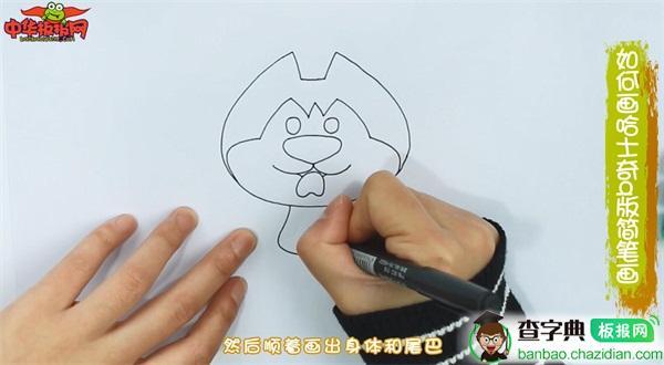 如何画哈士奇q版简笔画