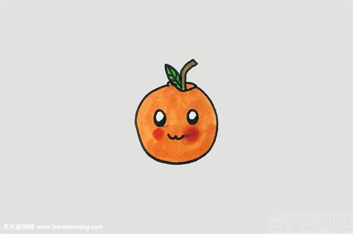 画橙子的简单画法