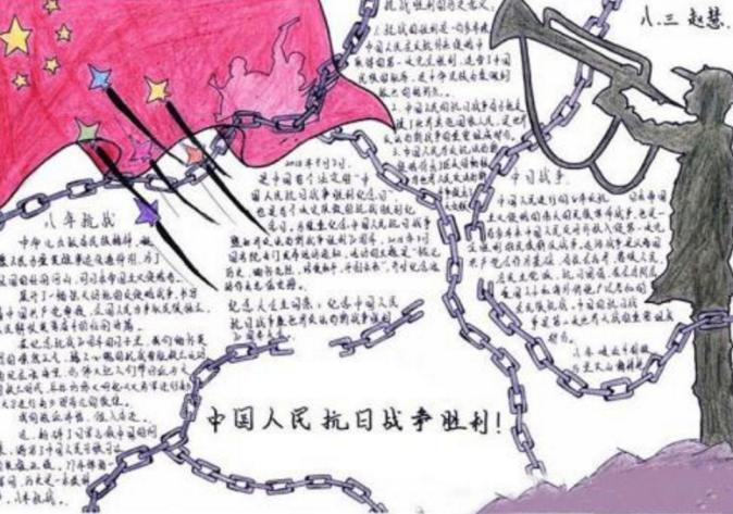 勿忘国耻振兴中华