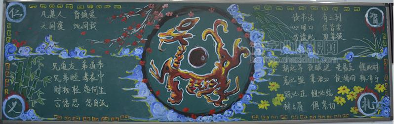 继承优秀文化传统,弘扬文明中国文化
