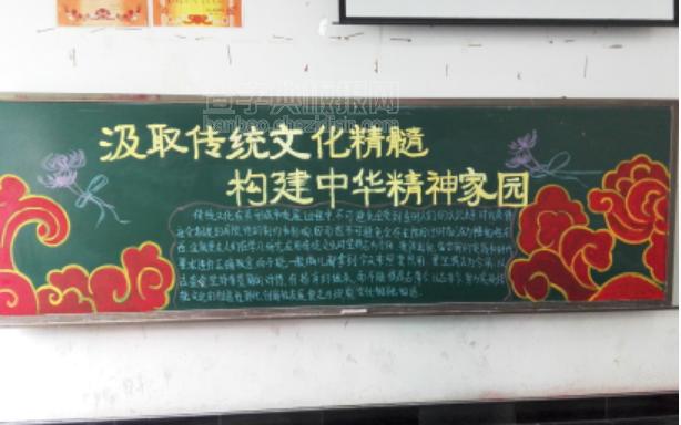 弘扬中华文化