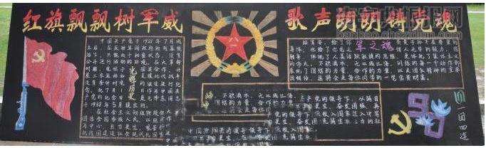 中国的骄傲————  八一建军节